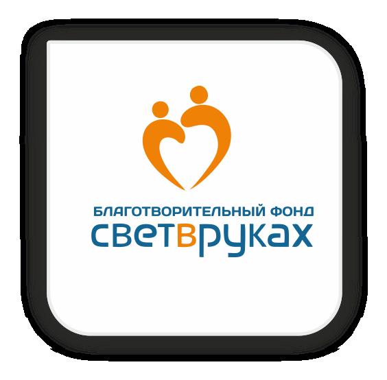 Logo of Charitable foundation